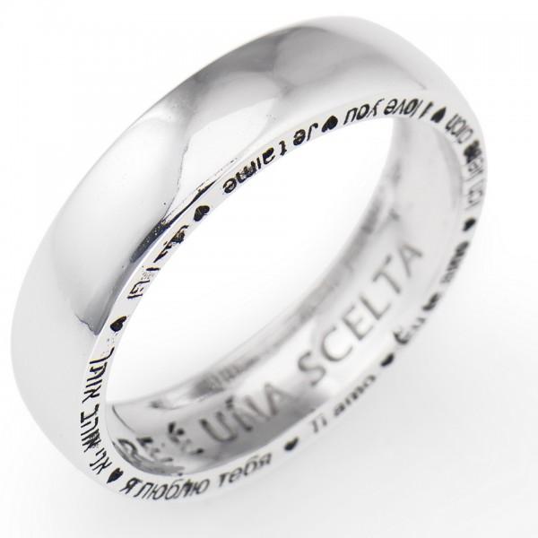 AMEN Ring Silber Gr. 58 FETAB-18