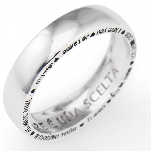 AMEN Ring Silber Gr. 54 FETAB-14