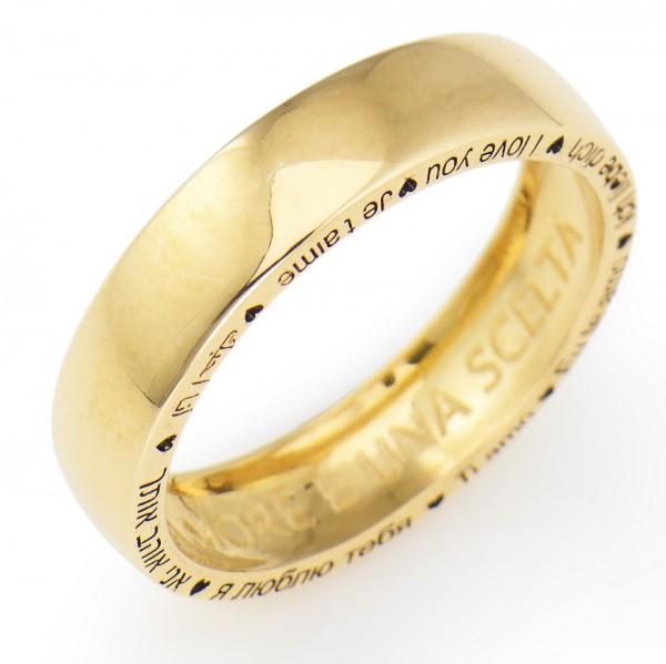 AMEN Ring Silber Gr. 52 FETAG-12