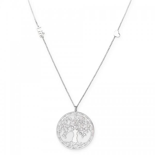 AMEN Kette Lebensbaum 80 cm Silber CLIFEB1